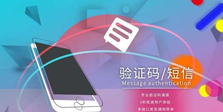 网络短信群发平台在餐饮行业的四大优势
