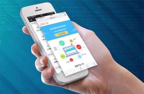 企信通短信平台收费类型及价格是怎样的?